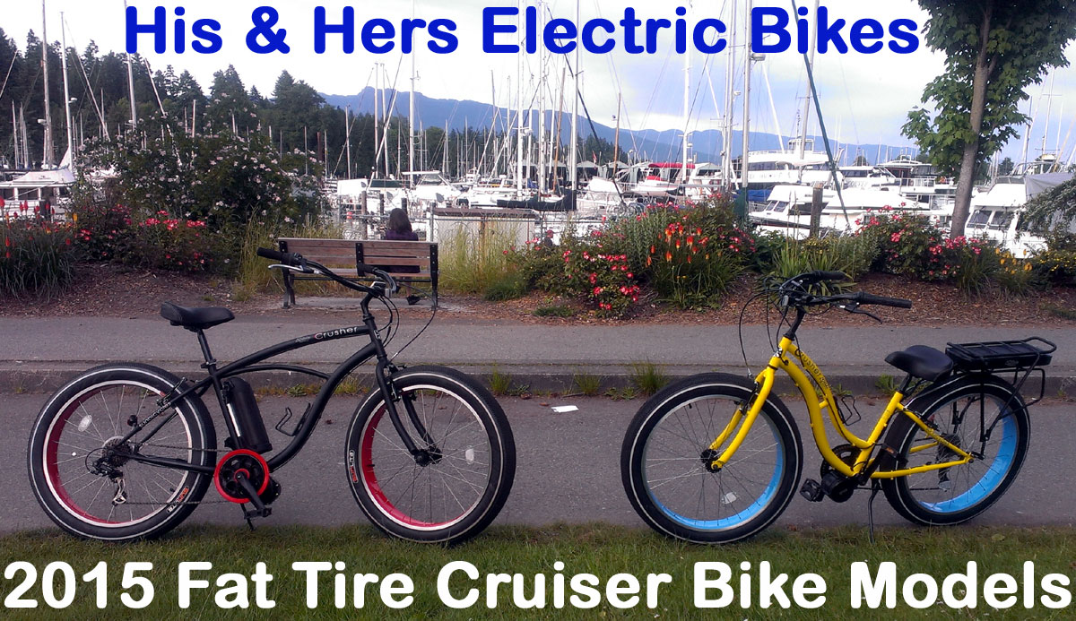 Sun Bicycles Electric Pedal Assist Bicycles Including