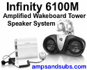 Click here for marine audio for sailboats, yachts, tow boats and more by JBL, Infinity, Arc Audio and Blaupunkt